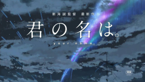 Your Name: A mind-blowing romance/disaster movie
